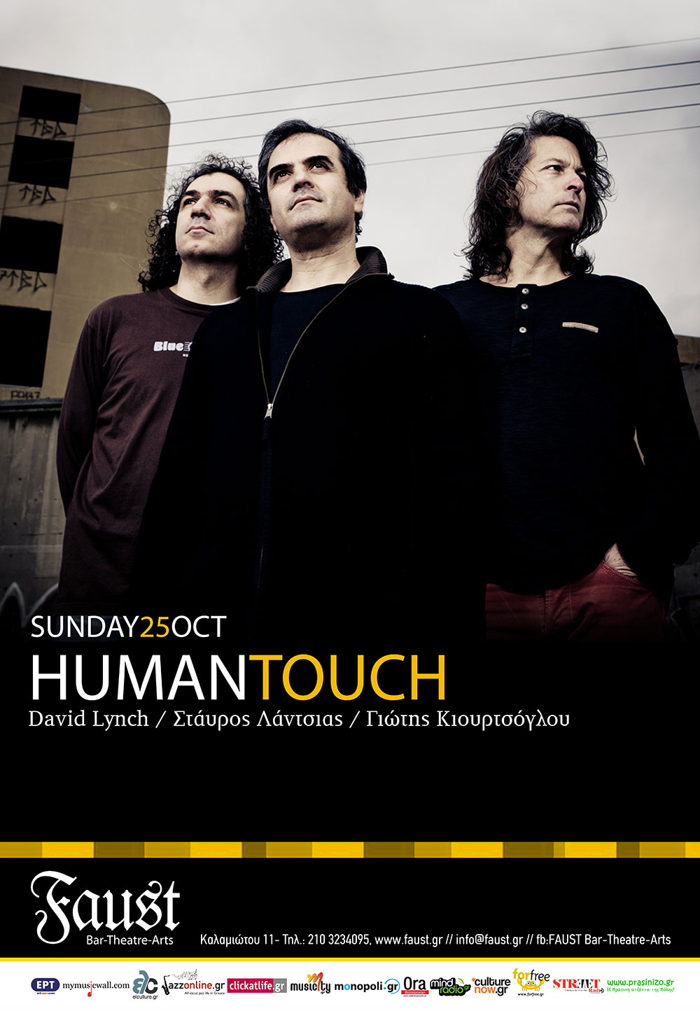 HumanTouch_low