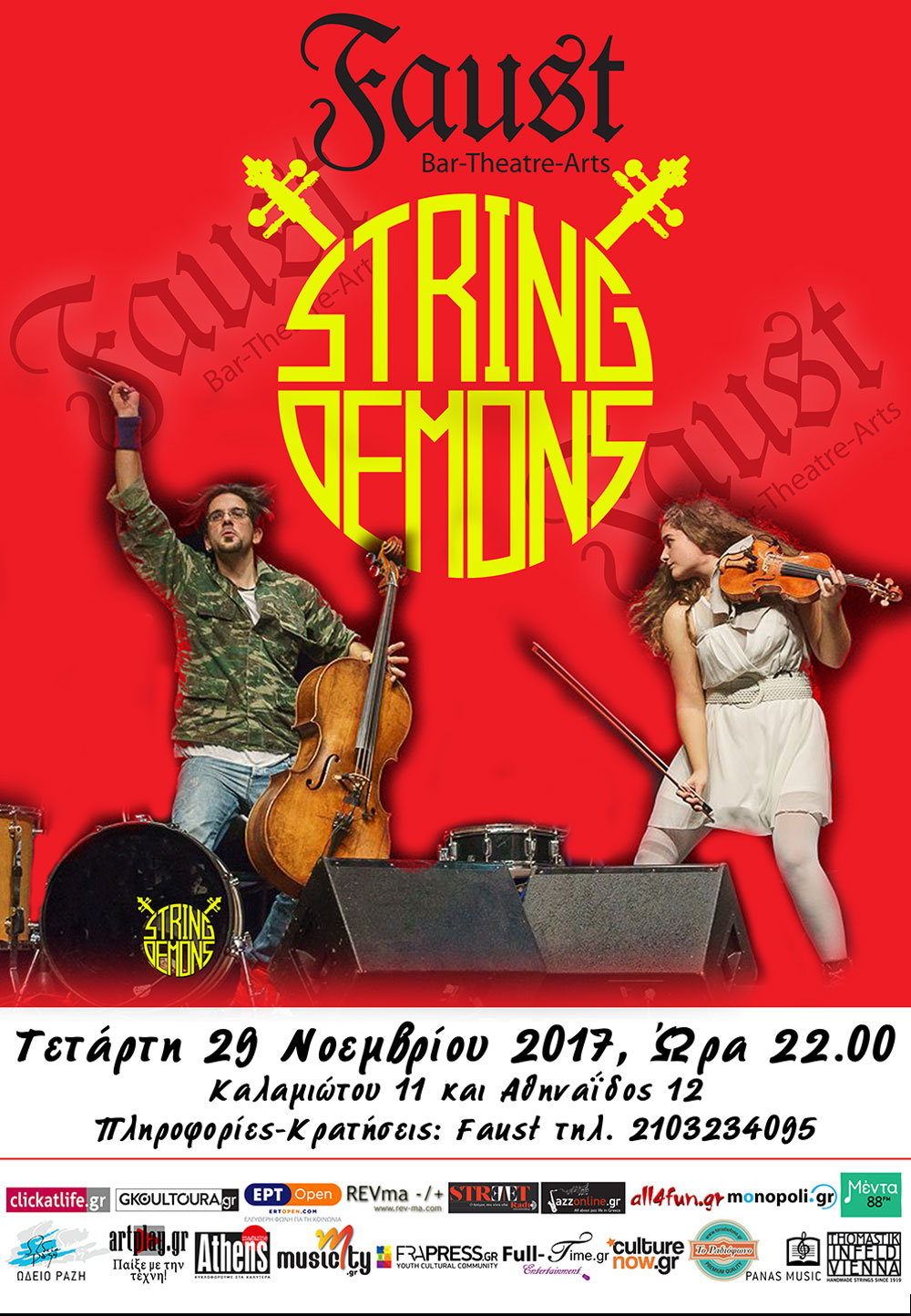 string_low